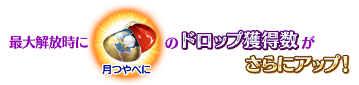 info_gainenmax_02.png